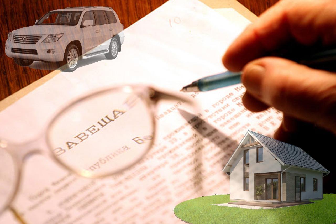 Налог и пошлина при вступлении в наследство